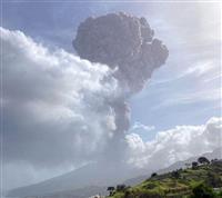 Eruption volcanique